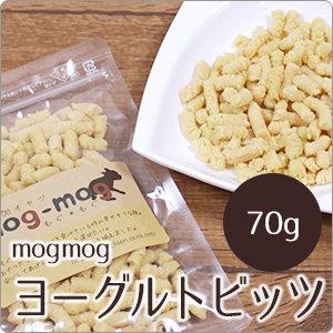 画像1: モンゴル産 無添加ヨーグルトビッツ 70g (1)